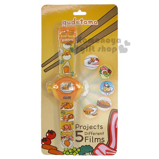 〔小禮堂〕蛋黃哥 兒童投影手錶《黃.多動作.花椰菜.培根》可投影5種圖案