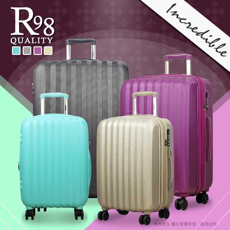 《熊熊先生》 旅展特賣 24吋 旅行箱/行李箱 R98 防刮霧面 可加大 防盜拉鍊 飛機輪雙排輪