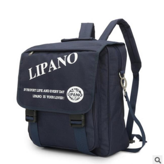 50%OFF【RB017887B】LIPANO力派新款時尚字母學生書包百搭大容量單肩雙肩多用背包批發