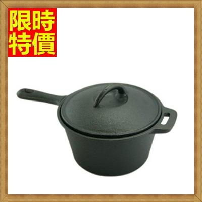 鑄鐵鍋 平底湯鍋鍋具-無塗層寶寶輔食鍋專用小鐵鍋1色66f50【獨家進口】【米蘭精品】