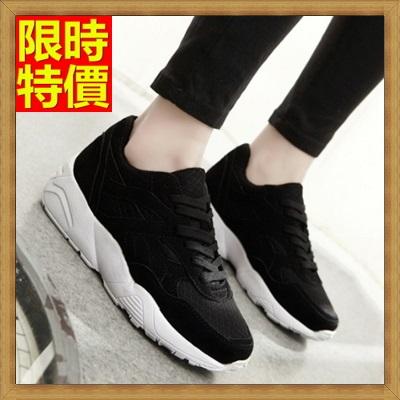 運動鞋 女休閒鞋-舒適鞋頭輕鬆設計女鞋子2色66l7【獨家進口】【米蘭精品】