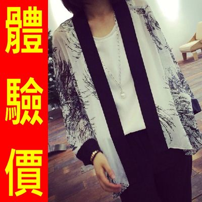 和服外套 和風防曬衣-日式披肩雪紡七分袖罩衫小外套6款68af1【日本進口】【獨家進口】