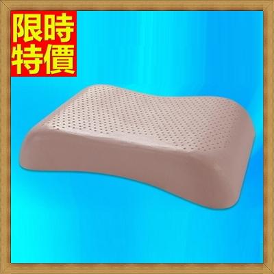 乳膠枕 寢具-負離子護頸椎健康防菌天然乳膠枕頭68y20【獨家進口】【米蘭精品】