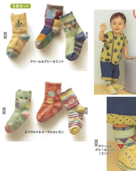 =優生活=千趣會 襪子 3雙?嬰幼童襪 防滑短筒寶寶襪 男女立體童襪 卡通兒童襪 B