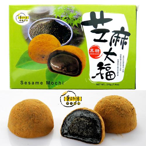 【董師傅手工麻糬】台灣麻糬系列-黑糖芝麻(6入/盒)