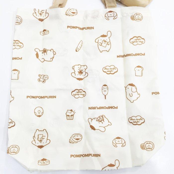 布丁狗 環保購物袋 收納袋 單肩包 摺疊購物袋 雜物袋 手提袋 配件 正版日本進口 * JustGirl *