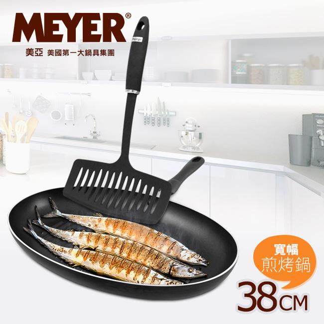 【MEYER】美國美亞寬幅煎烤鍋38CM+鍋鏟組合(SET-17233+50685)
