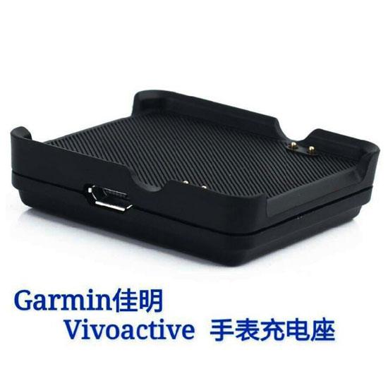 【充電座】GARMIN Vivoactive GPS 智慧運動錶專用座充/藍芽智能手表充電底座/充電器
