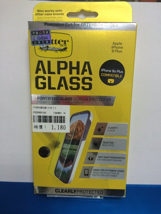 Otterbox Alpha Glass For iPhone 6 plus/ 6s plus 強化玻璃螢幕保護貼