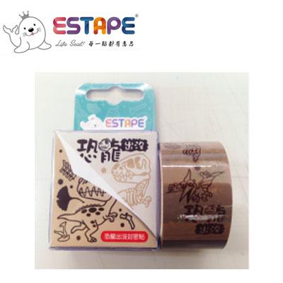 王佳膠帶 ESTAPE 全轉保密膠帶 恐龍出沒封密貼SKP-330003 / 盒