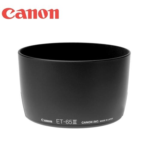 又敗家@正品佳能Canon原廠遮光罩ET-65III遮光罩(可反扣倒裝)適EF 100-300mm f4.5-5.6 100mm f2.0 USM 135mm f2.8 85mm f1.8圓筒型ET-..