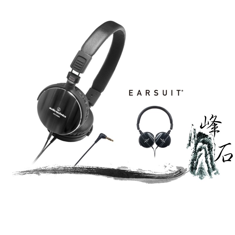 樂天限時促銷!平輸公司貨 日本鐵三角 ATH-ES500  攜帶式耳機