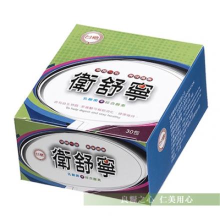 台糖 衛舒寧(30包/盒)