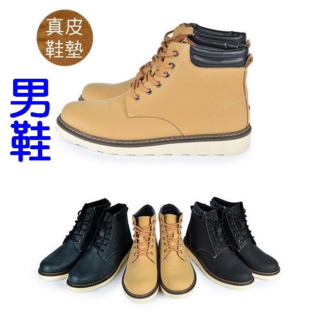 【My style】富發牌2EA06個性車縫筒靴-男(黑.藍.土黃)26-28號-任兩雙免運