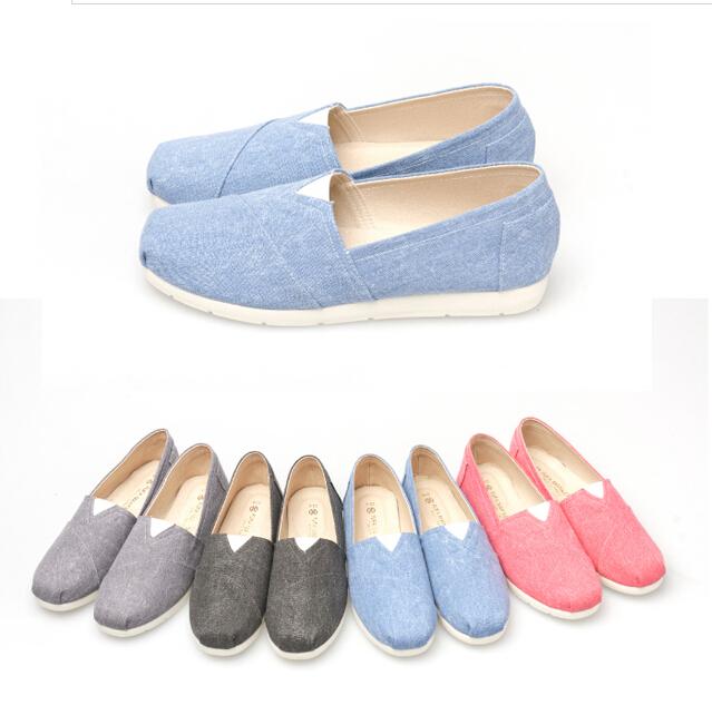 【My style】富發牌-N23 舒適休閒素面懶人鞋,SIZE:23-25號。任兩雙免運