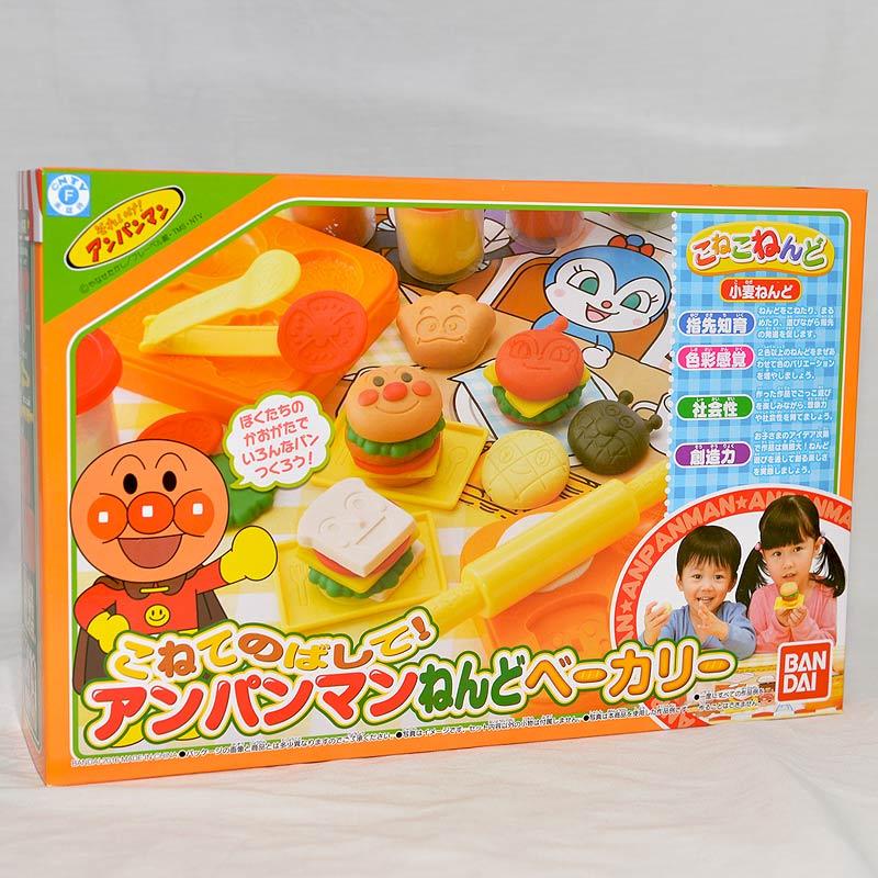 麵包超人 天然小麥黏土組 日本帶回正版商品 3歲以上
