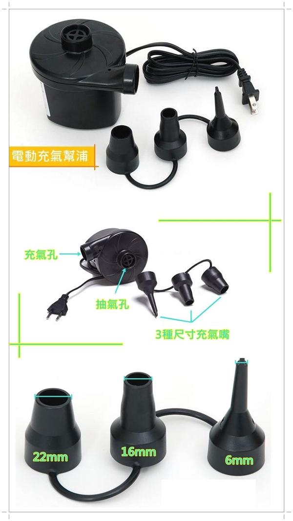 充氣馬達(110V) 附3種氣嘴 充放兩用 / 打氣機 / 充氣筒 / 抽氣機 / A102