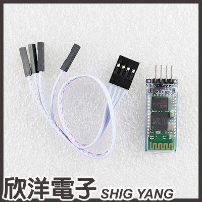 ※ 欣洋電子 ※ BLUETOOTH 藍芽模組 (MTARDBL) /實驗室、學生模組、電子材料、電子工程、適用Arduino