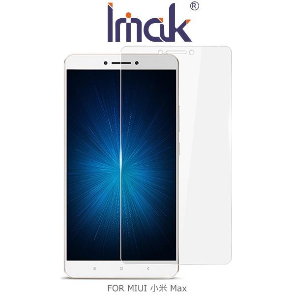 【愛瘋潮】IMAK MIUI 小米 Max / 紅米 Note 4 軟性防爆膜 保護貼 保護膜