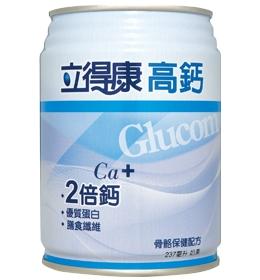 永大醫療器材~補體素系列~立得康高鈣牛奶一罐一箱1400元再多送您4罐!!