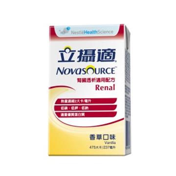 永大醫療~立攝適腎臟透析適用配方(237mlx24入) 每箱特惠價1700元