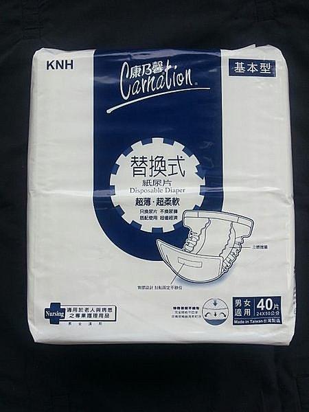 永大醫療~ 康乃馨替換式成人紙尿片(小尿片) 40片/包 (背膠+立體防漏) 特惠價185元