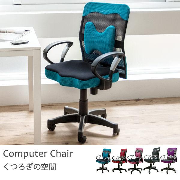 辦公椅 書桌椅 電腦椅【I0049】厚座高靠背網辦公椅(附腰墊)5色 MIT台灣製 完美主義