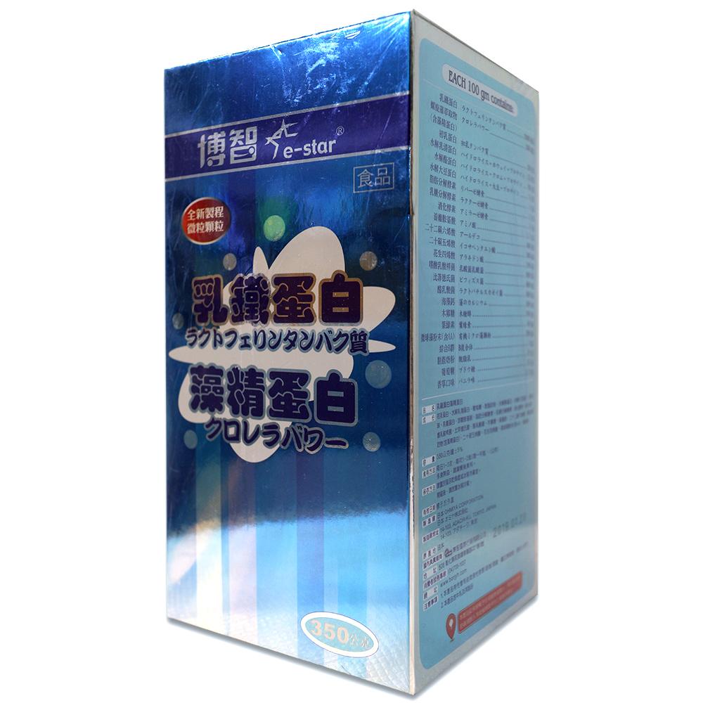 博智 乳鐵蛋白藻精蛋白 350g/瓶 公司貨中文標 PG美妝