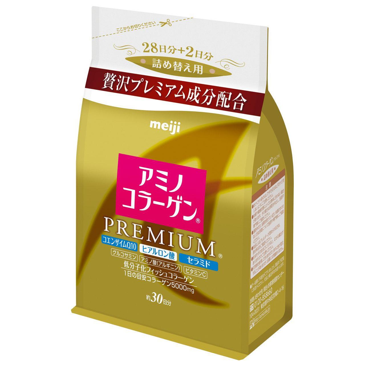 Meiji 日本明治 日本熱銷NO.1 膠原蛋白粉補充包袋裝214g 白金尊爵版 添加Q10及玻尿酸 PG美妝