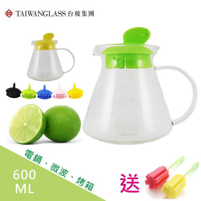 *送彩色杯刷1支*台玻耐熱玻璃壺600ml黃綠藍粉黑 承接壺(玻璃把手)耐高溫花茶壺、咖啡壺