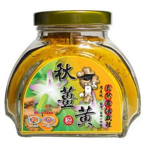 台灣常溫 薑博士 秋薑黃粉 120g/瓶