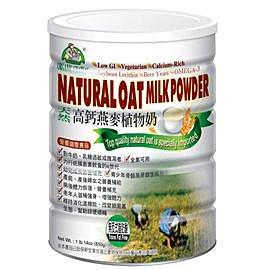 有機廚坊 天然高鈣燕麥植物奶 罐裝︰850公克∕罐