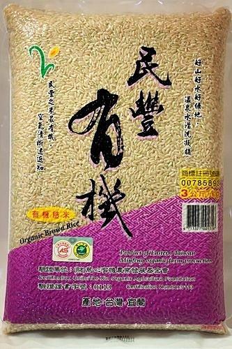民豐 有機糙米