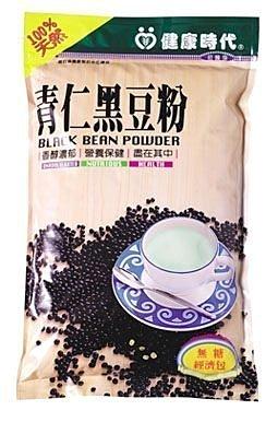 健康時代 青仁黑豆粉 500g