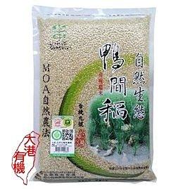 泉順 鴨間稻有機糙米3kg
