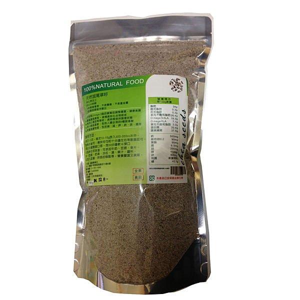 Chia Seeds 1000g (黑色鼠尾草籽/白奇亞籽/白芽子/超級種子)