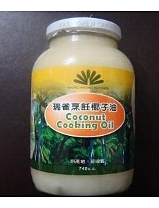 瑞雀 瑞雀烹調椰子油