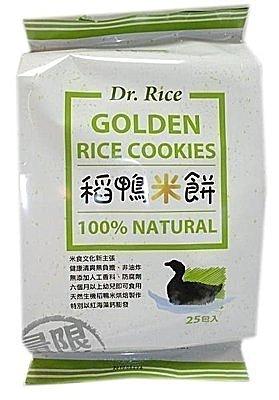 稻鴨米餅 Dr. Rice 幼兒米餅 10包入