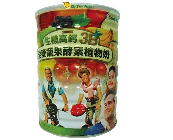 大熊 3B生機高鈣全麥蔬果酵素植物奶