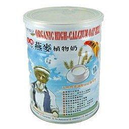 自然時記 天然高鈣燕麥植物奶 850g