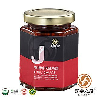 喜樂之泉 有機朝天辣椒醬(180g)