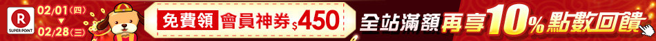 950x60.jpg (950×60)