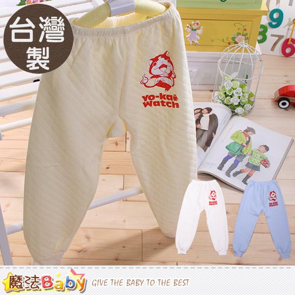 兒童保暖居家長褲 台灣製妖怪手錶正版厚三層空氣棉睡褲 魔法Baby~k44485