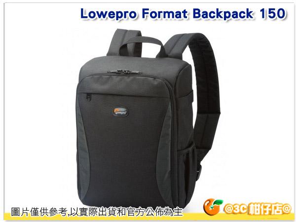 LOWEPRO 羅普 Format Backpack 150 豪曼後背包 150 攝影包 後背包 相機包 立福公司貨