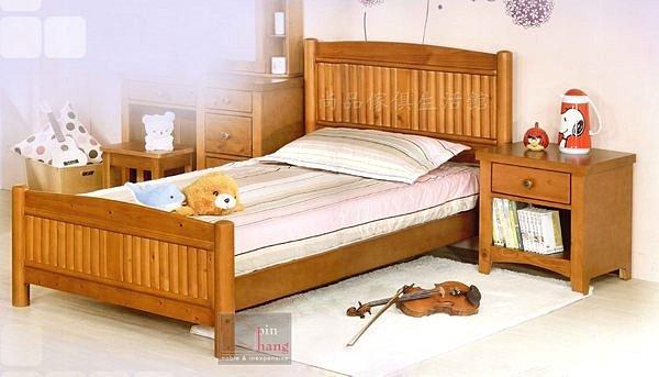 【尚品傢俱】YC-7 圓滿單人床(床道可兩段式調整)