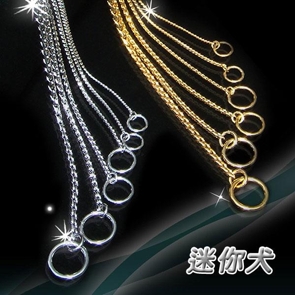 """銅質P字蛇鍊-迷你犬/1.8mm x 12""""(45cm)"""