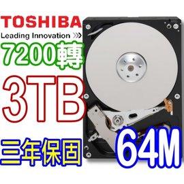 Toshiba 東芝 3TB/3T【DT01ACA300】7200轉 3.5吋 SATA3 內接硬碟
