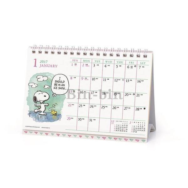 史努比 桌曆/904-748