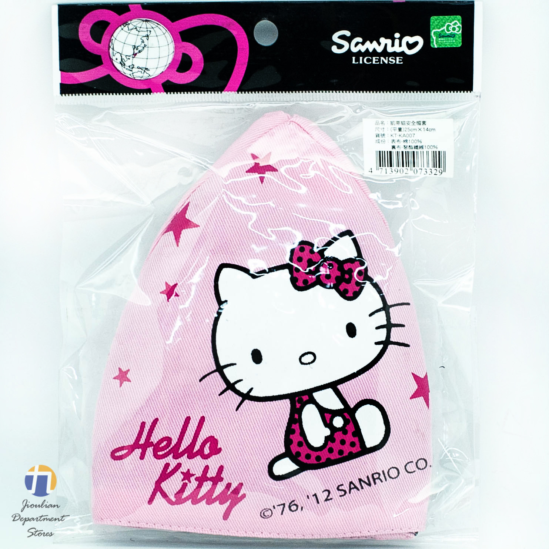 {九聯百貨} Hello Kitty 安全帽 帽裡襯