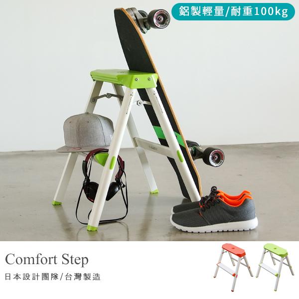 馬椅梯 A字梯【R0054】舒適踏台梯CSL系列(中) MIT台灣製 完美主義